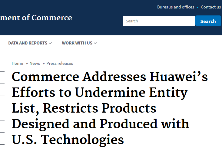 """美商务部对华为临时许可再延长90天,""""禁止""""华为购买美技术芯片"""