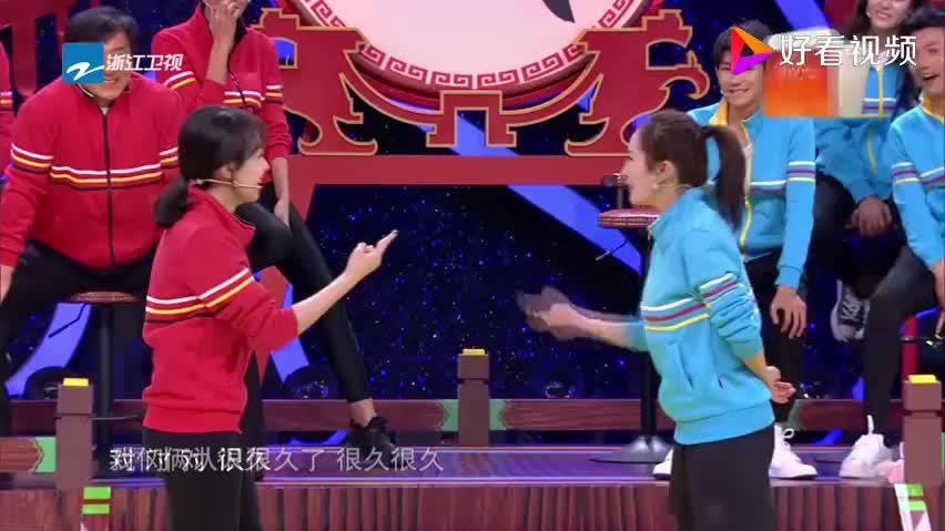 杨幂与宋茜二人互相致意,两人全程都是笑着的,场面一片和谐