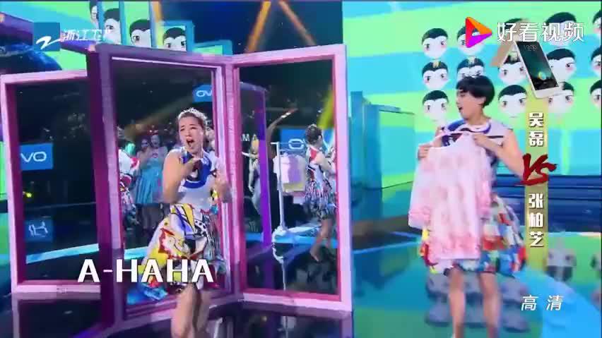 吴磊男扮女装,舞蹈画面实在太美,网友:我眼睛肿么了