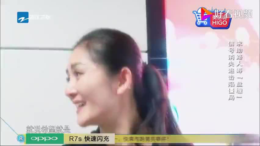 奔跑吧:谢娜坐地铁碰到张杰粉丝,她的一句话把谢娜感动哭了!