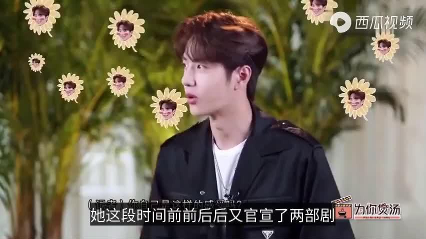 网曝赵丽颖又有新剧,看到男主角名单,这是《陈情令》收割机?
