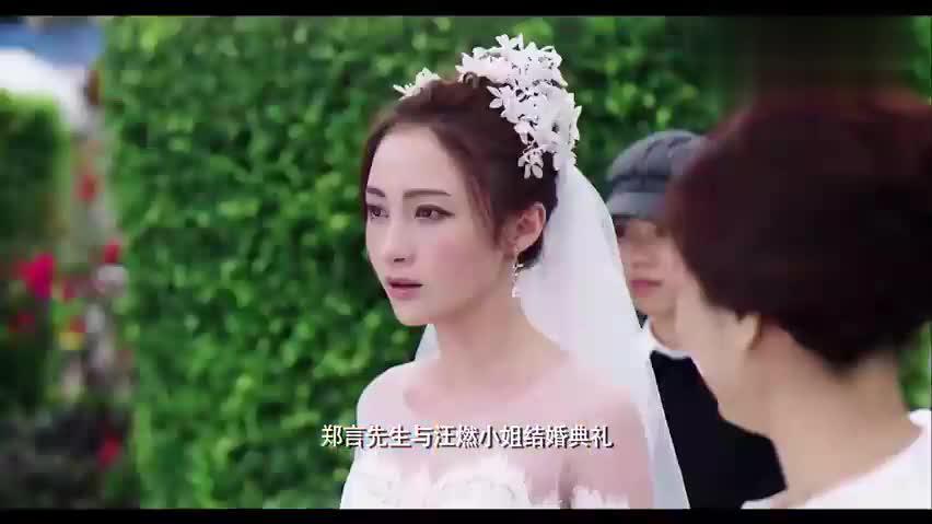 结婚为什么:姚笛刚起床就被带到婚礼现场,看到是自己结婚都懵了