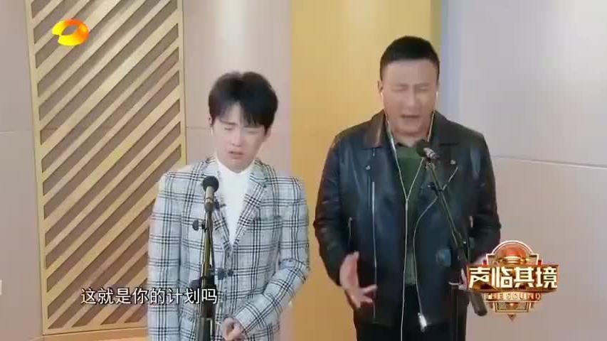 《声临其境3》郭麒麟amp胡军配音《寻梦环游记》太强了