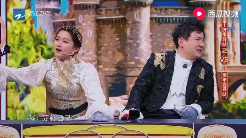 王牌第5季:关晓彤华晨宇猜歌居然拼对歌词郎朗吉娜遭受淋水惩罚