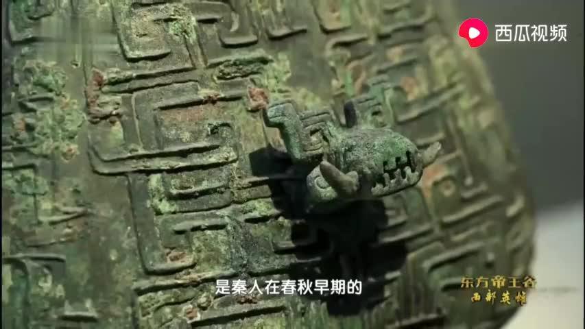 《东方帝王谷》第三集4  秦国的青铜器如此精美,令考古界很惊讶