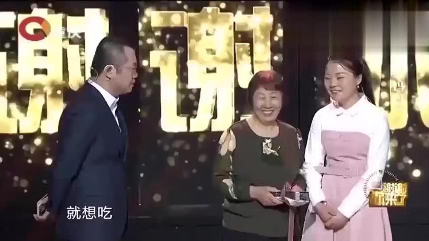 阿姨在节目现场,拜托涂磊给女儿介绍对象,涂磊这就给安排上了啊