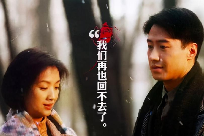 三版顾曼桢:看吴倩莲总有种似曾相识的感觉,蒋欣真的不合适吗?
