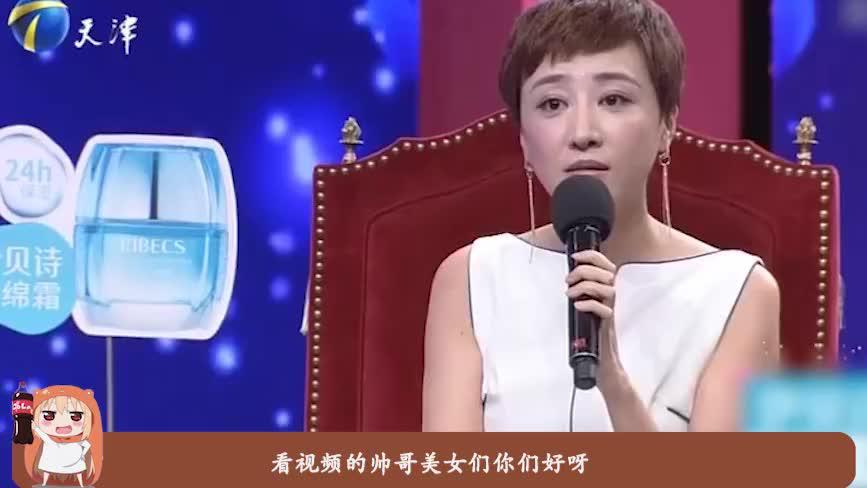美女看不起男友坐公交车,女子说出薪资后,涂磊憋不住笑出龅牙!