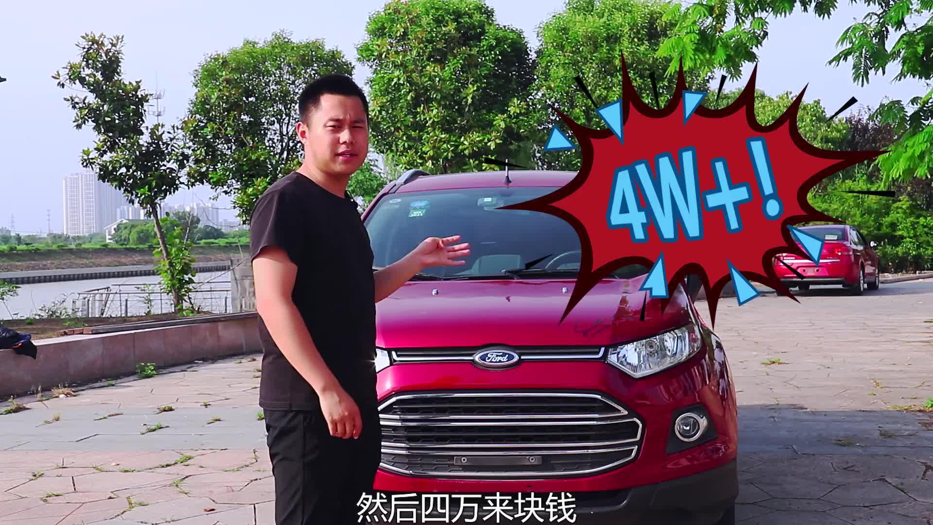 视频:四万块钱买了二手合资SUV,配置很高还是顶配,没想到还是国五的
