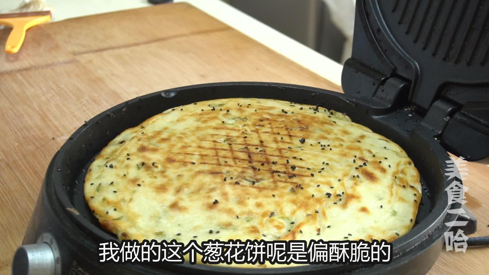 葱花饼这样做,不揉面不擀面,简单酥脆,比买的都好吃