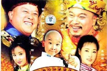《少年大钦差》演员现状,叮当转型当导演,靳东逆袭成男一号
