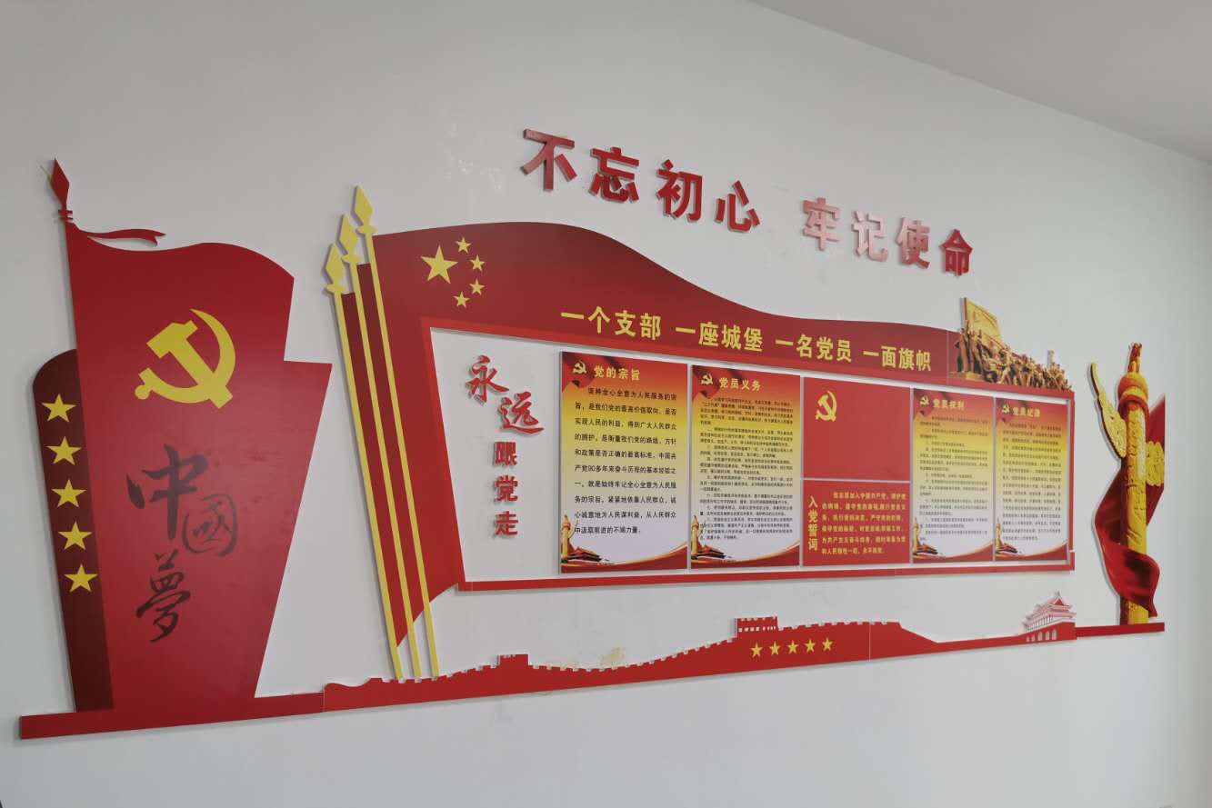 武功县自然资源局:深耕廉政文化推进主体责任落实