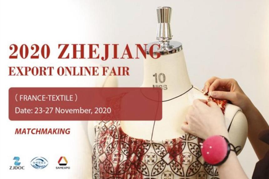 2020浙江出口网上交易会(法国展-纺织专场)线上开幕