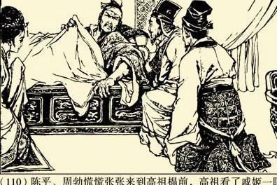 刘邦临死前派陈平和周勃去杀樊哙,为何樊哙没有死?