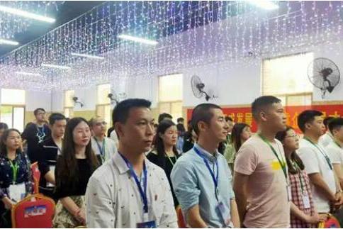 热烈祝贺汇富康达集团工会委员会第一届第二次代表大会隆重召开