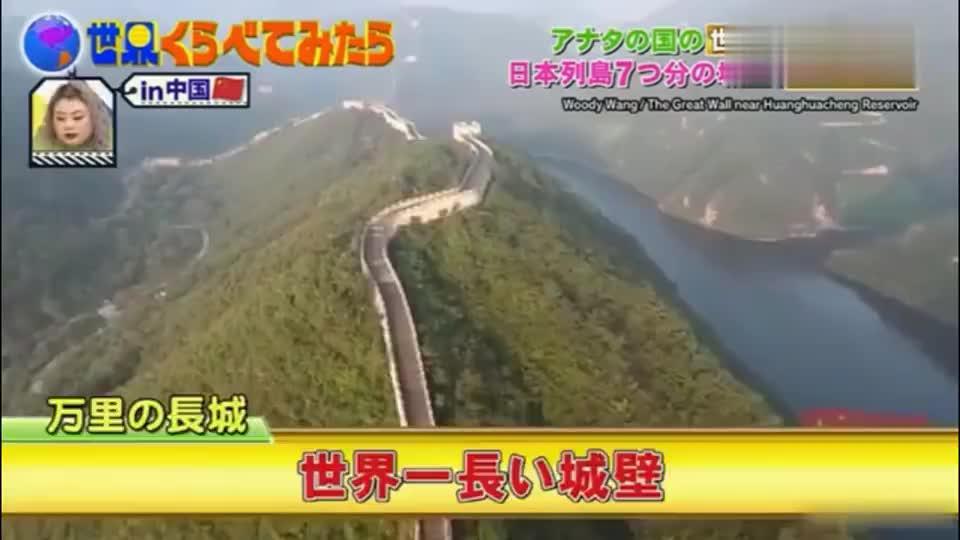 日本节目街访中日民众提到中国第一你会想到什么答案很一致