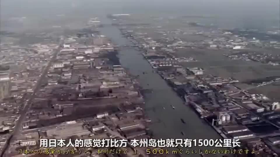 日本女演员看到中国大运河感叹这规模很难想象是人工完成的