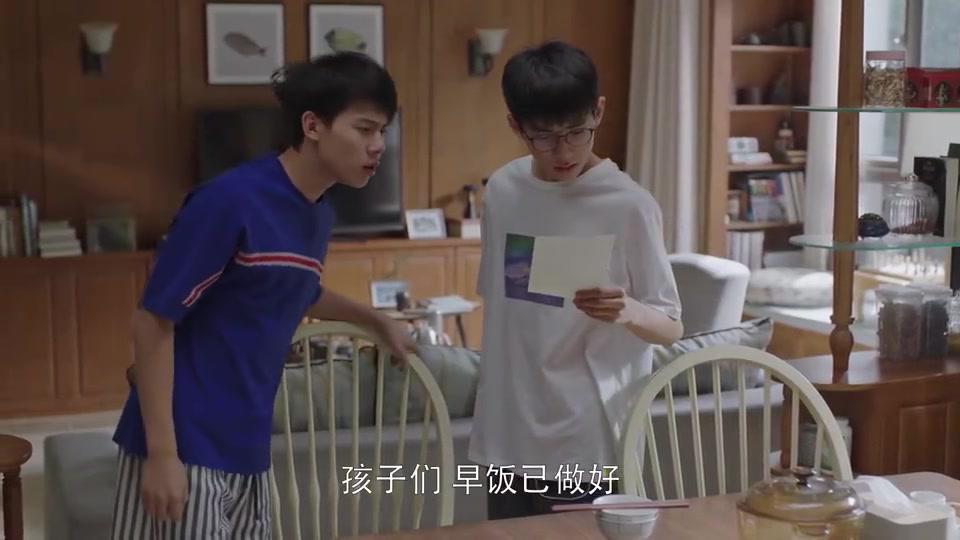 小欢喜:孩子们高考大日子,家长却集体玩失踪,可把孩子们急坏了