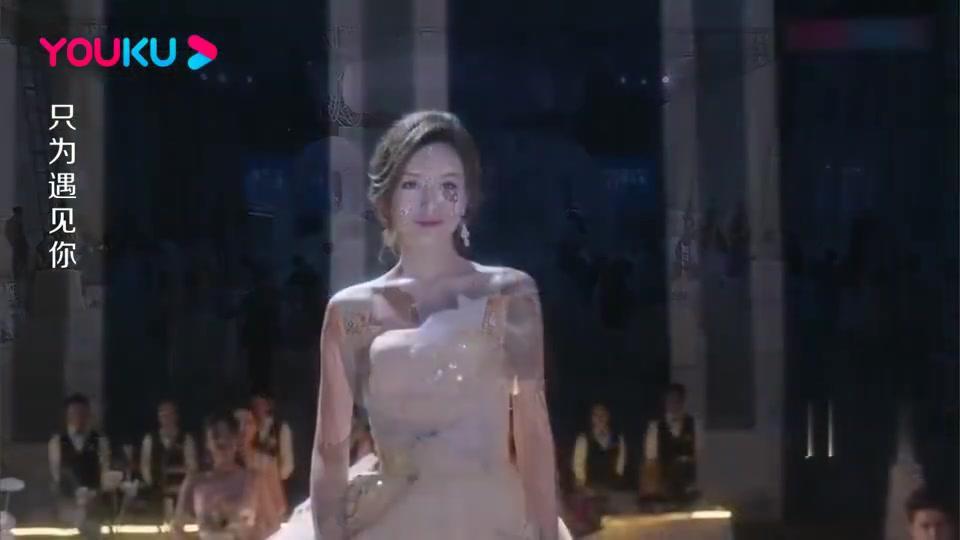 富二代订婚,平时不打扮的新娘穿上婚纱太惊艳,让人眼前一亮