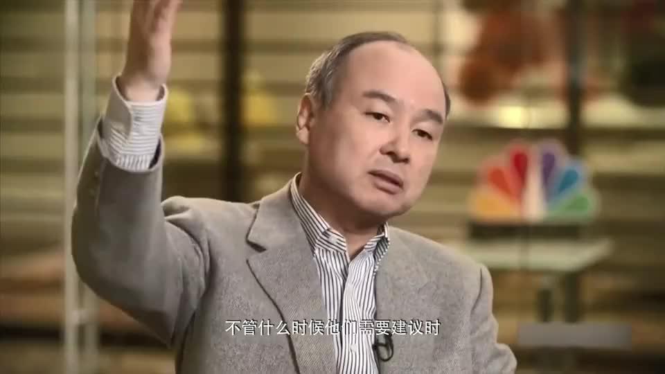 马云退休对阿里影响大吗?孙正义:丝毫没有影响