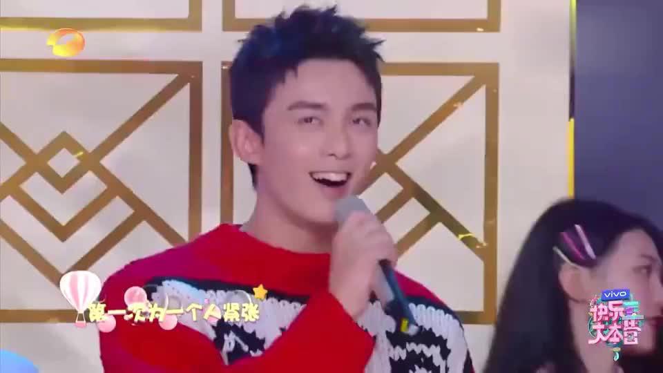 陈伟霆钟楚曦吴磊现场合唱《宠爱》与原唱不一样的感觉