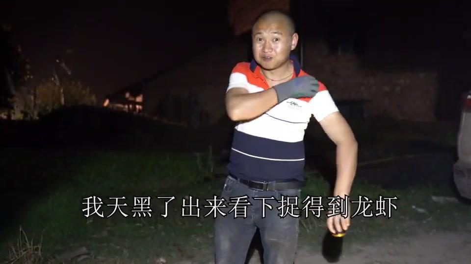 农村小伙徒手抓了5斤黄鳝,做了一道藤椒水煮鳝鱼片,下酒硬菜