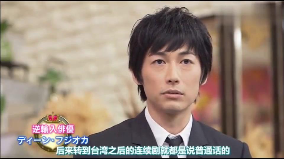 日本节目:藤冈靛讲普通话和广东话的区别,说的太标准了