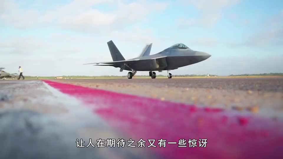 """美俄即将被赶超?全球首款""""六代机""""曝光,速度是歼-20的两倍多"""