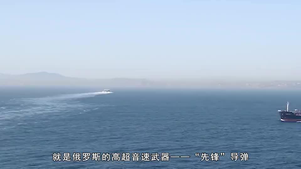 """这才是航母真正""""克星"""",美军测试后笑容凝固,美海军躲都来不及"""