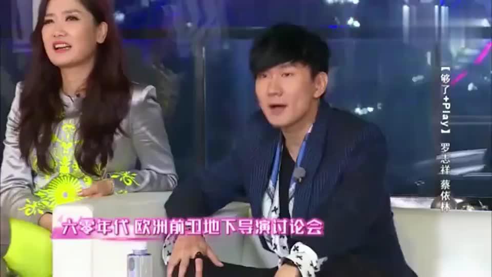 罗志祥蔡依林演唱:够了+play,热歌劲舞嗨翻全场!