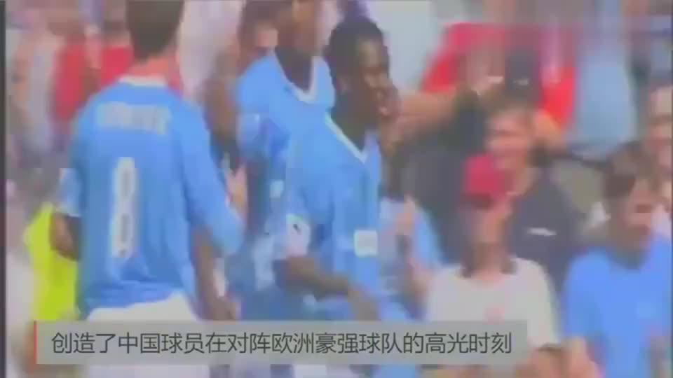 谁说中国足球技术不行,看看孙继海代表曼城战巴萨这助攻