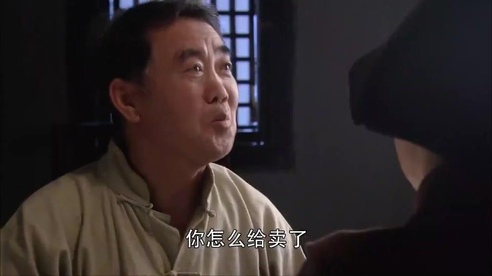 兄弟们上:樊少皇得知商会高价买粮,被日寇劫,气的跺脚!