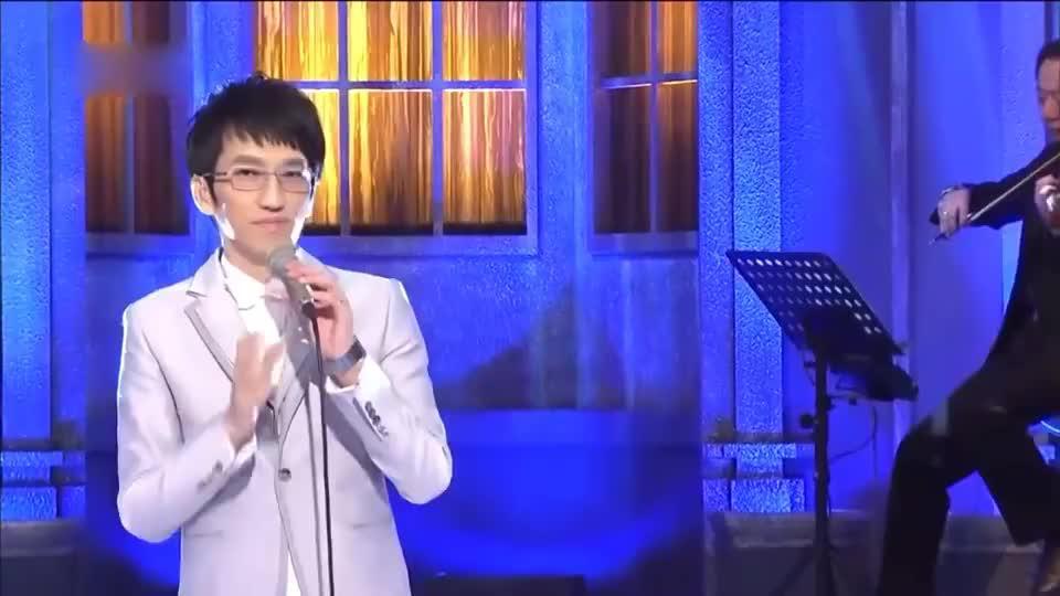 林志炫倾情献唱《浮夸》,让人听得入迷!