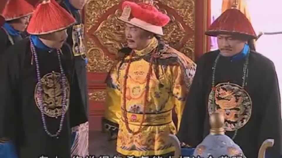 李卫当官:皇上骂李卫是混蛋,怎料竟是为了炸老八,忠臣难当啊