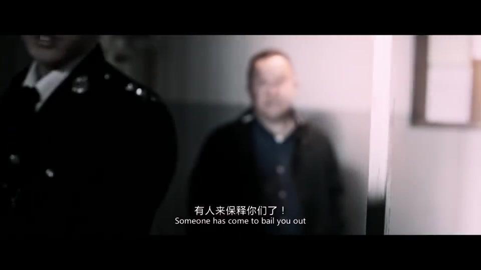 古惑仔行动失败,陈浩南当场被抓,山鸡却束手无策!