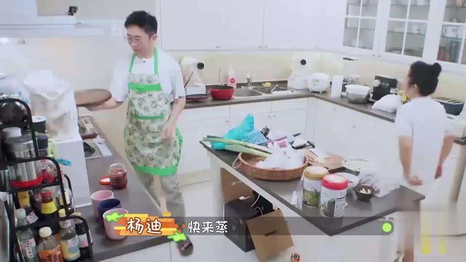 杨迪妈妈的养颜秘笈,居然是用锅蒸脸,这可是郫县豆瓣酱啊!
