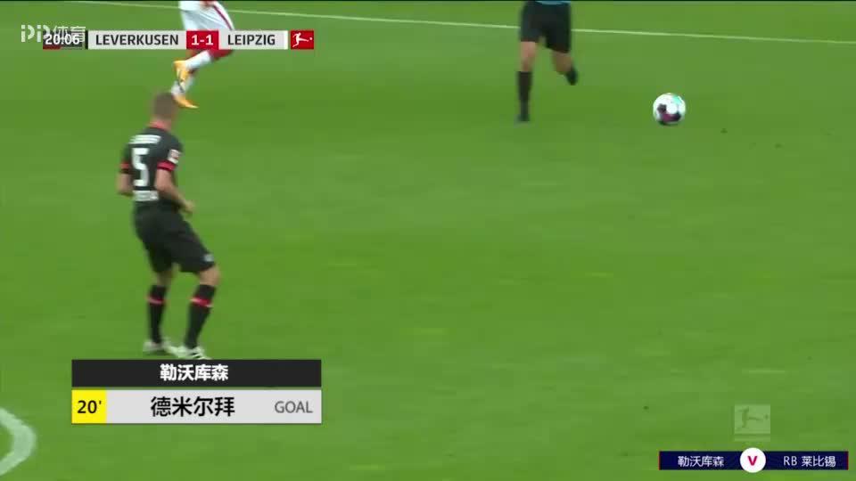 福斯贝里建功 德米尔拜扳平 勒沃库森1-1RB莱比锡