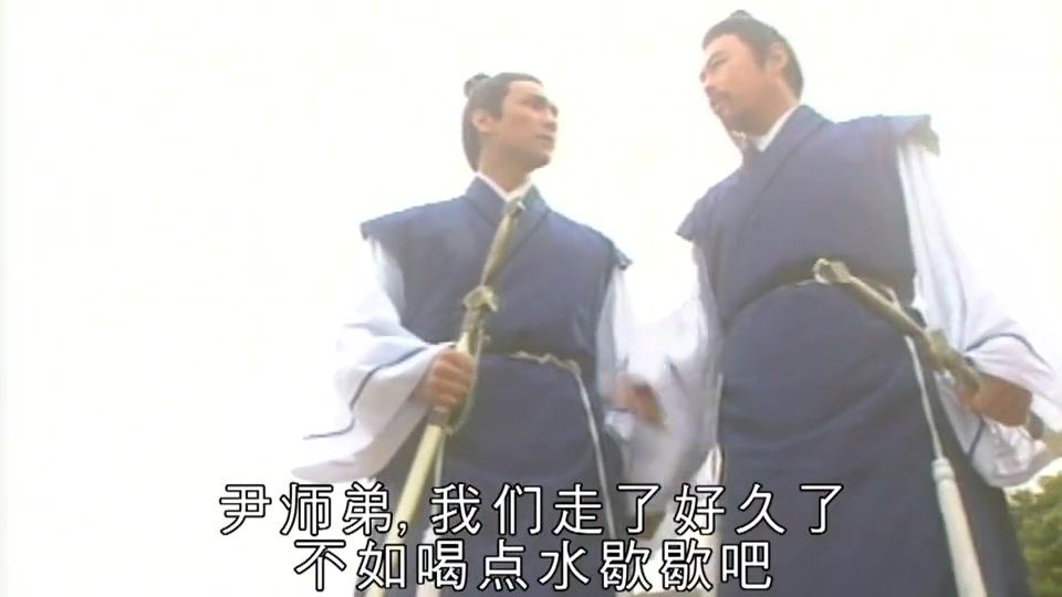 神雕侠侣:尹志平还在想姑姑怎么不杀他,却不知人家就在跟前
