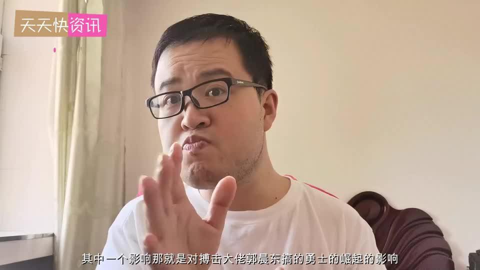 马保国遭搏击大佬郭晨冬嘲讽:马保国不是骗子,而是傻子!