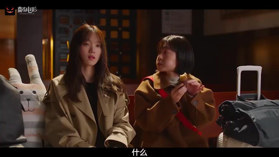 韩剧:一听文正学长恢复单身,车恩彩激动不已,老娘机会来了!