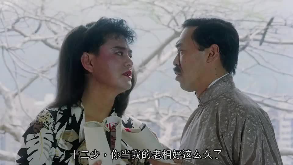 陈百祥男扮女装也太逗了,冯淬帆你是怎么对他说情话,还能不笑的