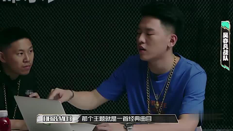 中国有嘻哈:吴亦凡战队的风格,太适合这个beats了!