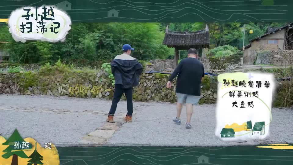"""《幸福三重奏3》孙越扫荡记,进村""""偷菜""""!登上戏台说相声"""