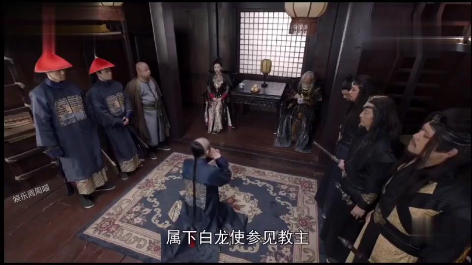 鹿鼎记:韦小宝攻打神龙教,反被教主夫人擒获!