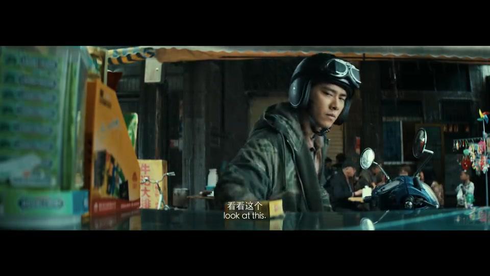 动物世界:李易峰饰演数学天才郑开司,这个抽烟的动作也太帅了