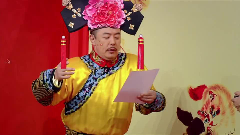 王牌对王牌:张铁林老师也有这么搞笑的一面,皇上的威严呢,笑喷