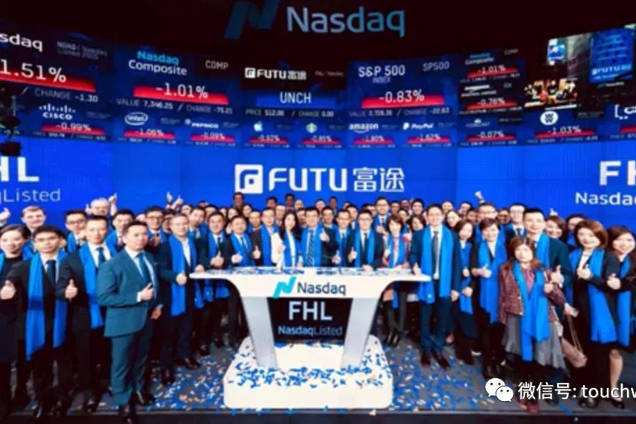 富途宣布完成14亿美元增发 创始人李华身价近70亿美元