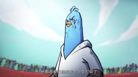 刺客伍六七:山鸡王战场耍阴招,现场打兴奋剂下死手?