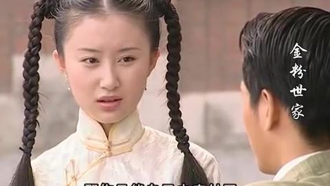 金粉世家:燕西和妹妹合伙骗母亲,让母亲相信,他去给秀珠道歉了