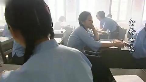金粉世家:金燕西成了清秋新的国文老师,清秋略感惊讶